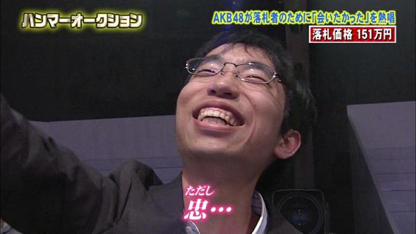 日本最強AKB48粉絲19.jpg