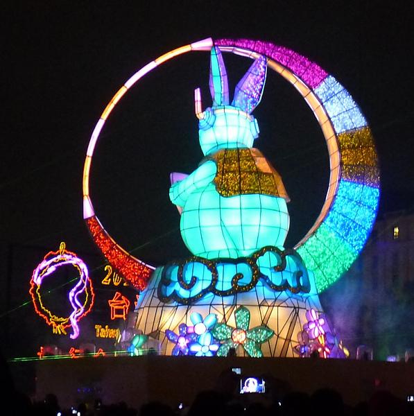 2011台灣燈會在苗栗040.jpg
