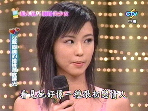 Amanda 周曉涵10.jpg