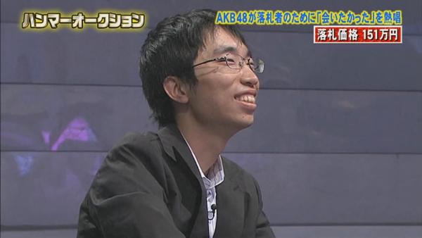 日本最強AKB48粉絲12.jpg