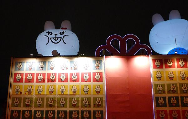 2011台灣燈會在苗栗030.jpg