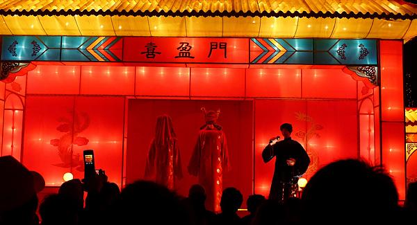 2011台灣燈會在苗栗035.jpg
