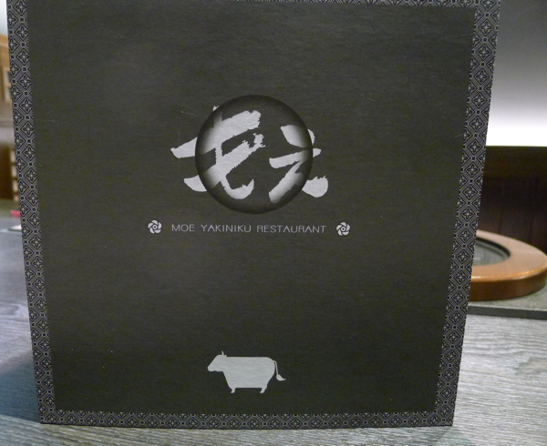 MOE燃炭火燒肉01.jpg