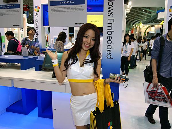 2010年台北國際電腦展109.jpg