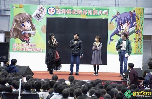 田中理惠在台灣18.jpg