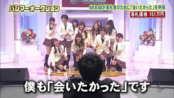 日本最強AKB48粉絲09.jpg