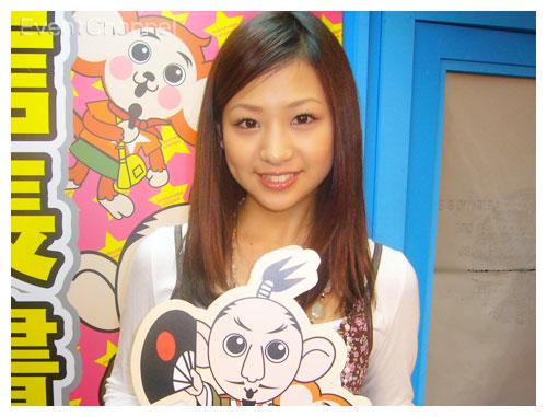 佐山彩香:日最可愛高中生 爆紅出寫真126.jpg