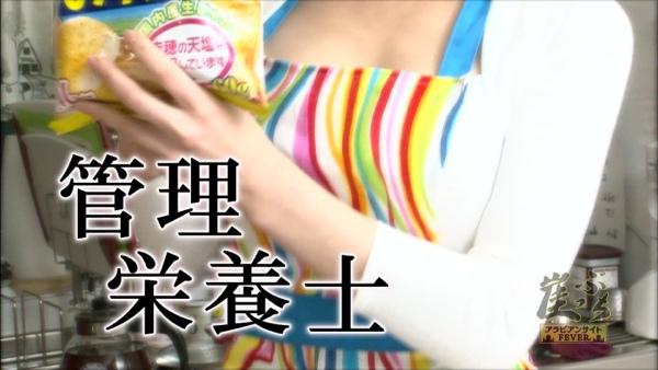 美女食神  森崎友紀 11.jpg