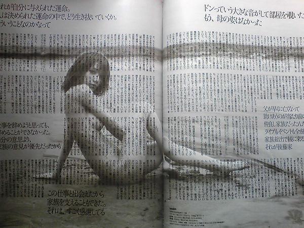 後藤真希11.jpg