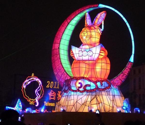 2011台灣燈會在苗栗038.jpg