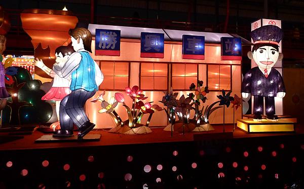 2011台灣燈會在苗栗099.jpg