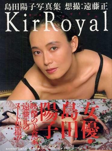 島田陽子10.jpg