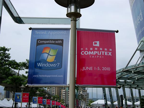 2010年台北國際電腦展111.jpg
