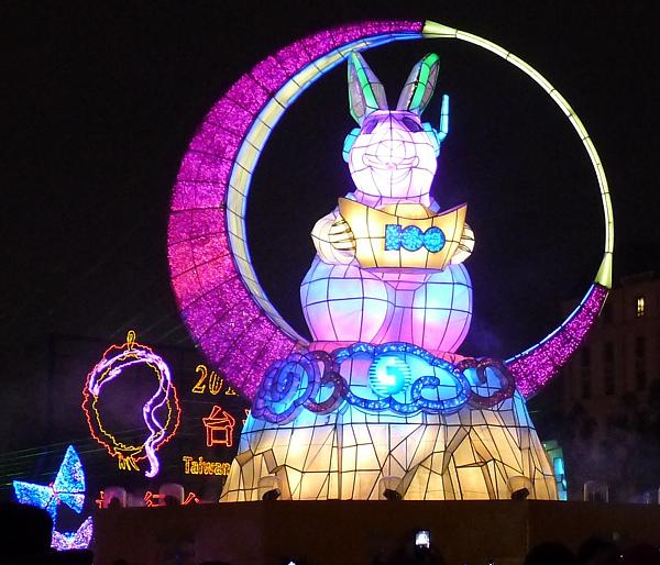 2011台灣燈會在苗栗037.jpg
