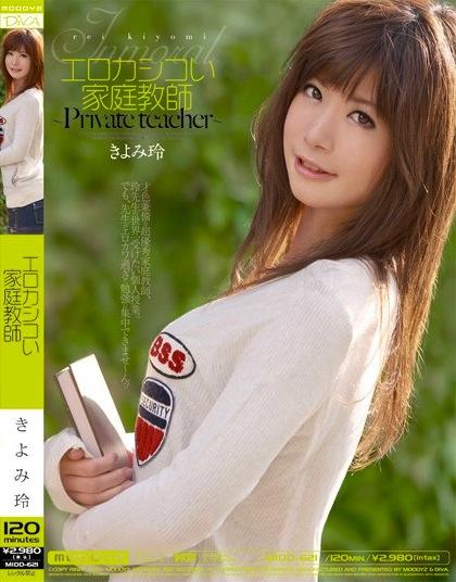 清見玲21.jpg
