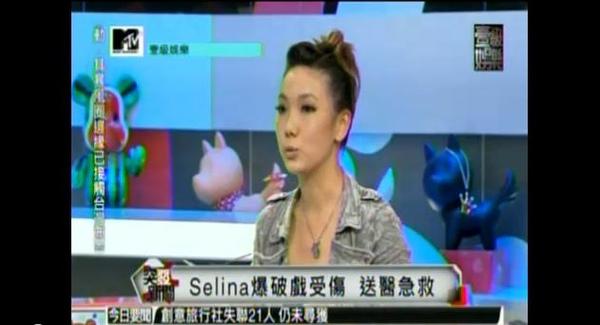 Selina爆破戲受傷 送醫急救