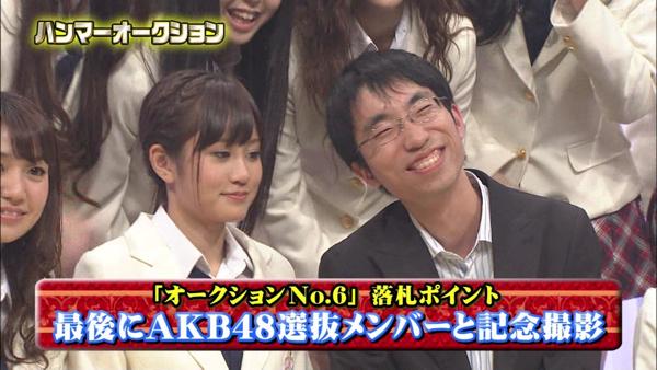 日本最強AKB48粉絲02.jpg