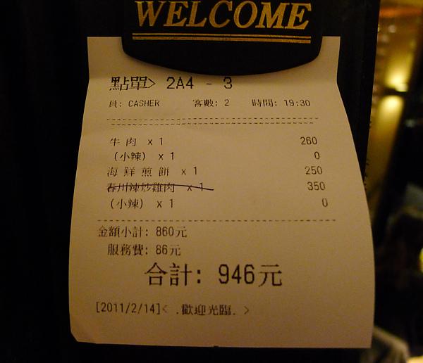 涓豆腐27.jpg