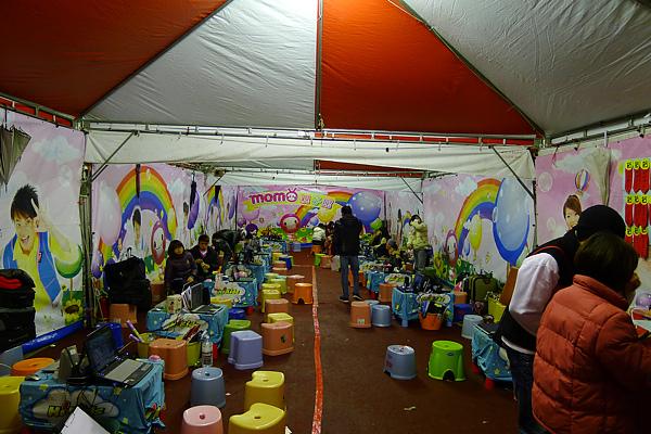 2011台灣燈會在苗栗060.jpg