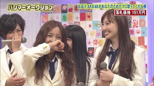 日本最強AKB48粉絲18.jpg