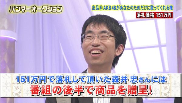 日本最強AKB48粉絲07.jpg