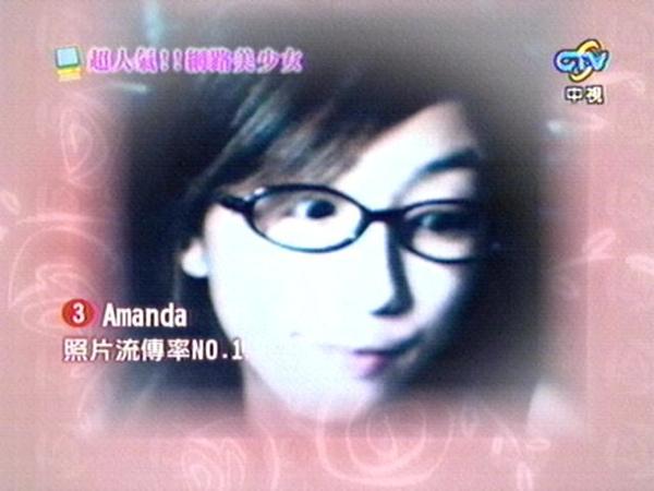 Amanda 周曉涵04.jpg