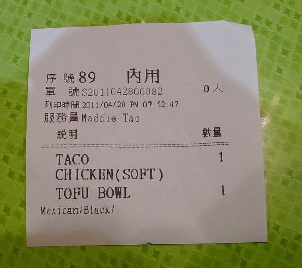 瑪丘墨式餅舖 MACHO TACOS 13.jpg