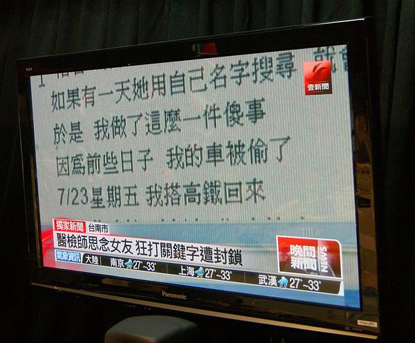 壹電視18.jpg