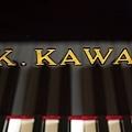 Kawai Piano-15