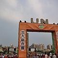 UN for Taiwan-02.jpg