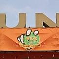 UN for Taiwan-10.jpg