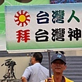 UN for Taiwan-12.jpg