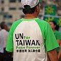 UN for Taiwan-19.jpg