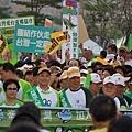 UN for Taiwan-34.jpg
