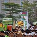 UN for Taiwan-35.jpg