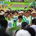 UN for Taiwan-37.jpg
