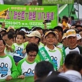 UN for Taiwan-38.jpg