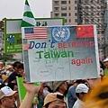 UN for Taiwan-41.jpg