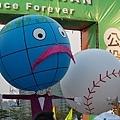 UN for Taiwan-44.jpg
