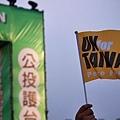 UN for Taiwan-47.jpg