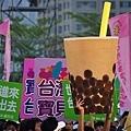 UN for Taiwan-49.jpg