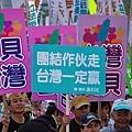 UN for Taiwan-51.jpg