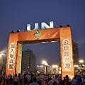 UN for Taiwan-56.jpg