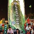 UN for Taiwan-65.jpg