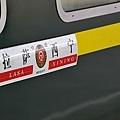 青藏鐵路-20.jpg
