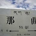 青藏鐵路-23.jpg