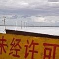 茶卡鹽湖-17.jpg