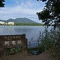 阿寒湖-28