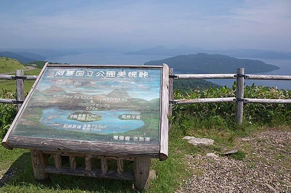 美幌卡-09