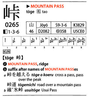 mountain_pass